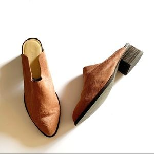 Very Volatile Dark Pink Calf Hair Almond Toe Mules